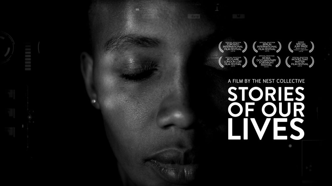 Stories Of Our Lives Film Official HD Trailer