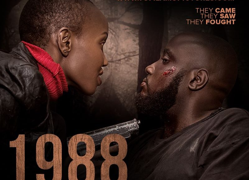 1988 Kenyan Film Official HD Trailer