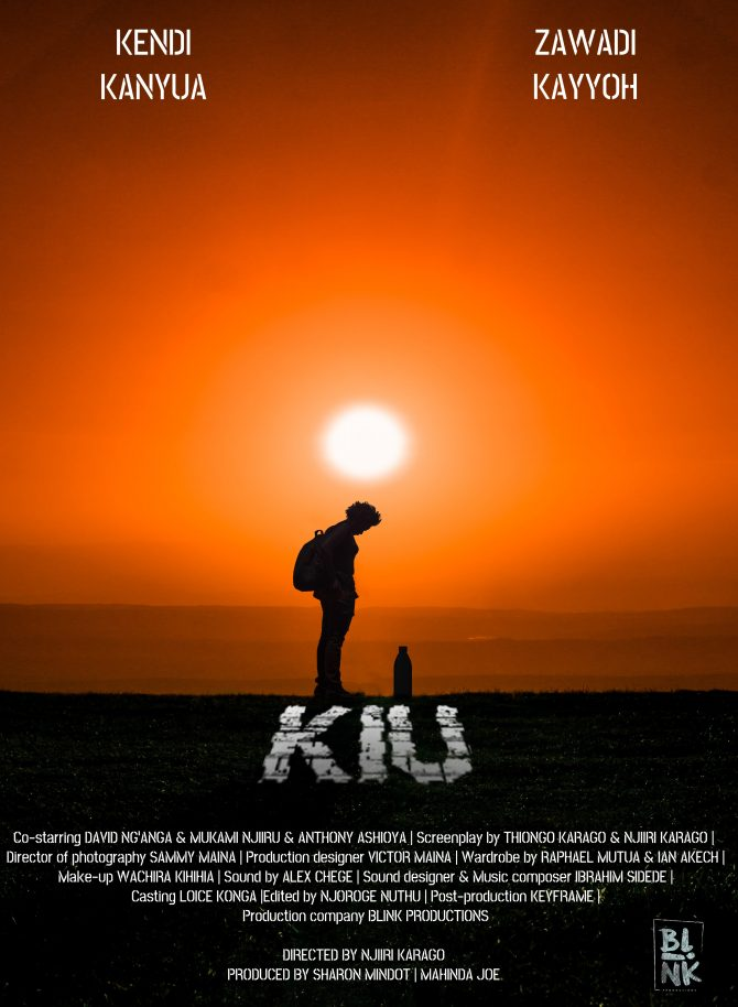 Kiu Kenyan Film Official HD Trailer
