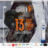 Africa's Biggest Red-carpet Event, The Abryanz Style And Fashion Awards(Asfas) Return To Kampala Uganda For The 7th Edition